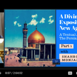 Screenshot of Introductory Persian Bayan Web Talk