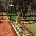 Garden at Bahji, Israel where the shrine of Baha'u'llah is located